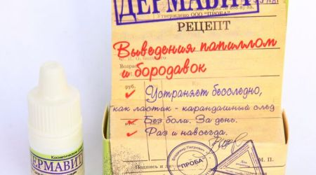 papillomavírusos bőrkezelő gyógyszerek